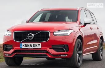 Volvo XC90 D5 2.0 8AT (235 л.с.) AWD 2019