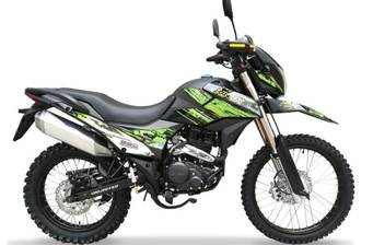 Shineray XY 250GY-6C Cross 2019