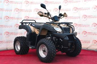 Shineray Hardy 200U ATV 2019
