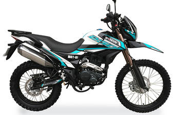 Shineray XY250GY-6С Cross 2019