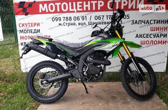 Forte FT 250GY-CBA 2019