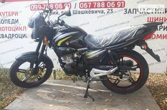 Spark SP 200R-25I 2019