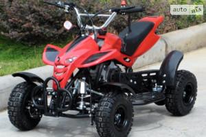 ATV 49 49cc