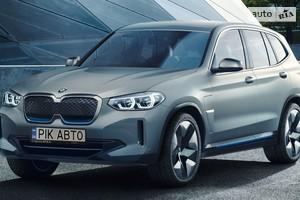 BMW iX3 74kWh (286 к.с.) e-Drive