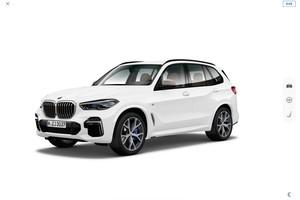 BMW X5 M50d Steptronic (400 л.с.) xDrive base