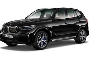 BMW X5 M50i Steptronic (530 л.с.) xDrive base