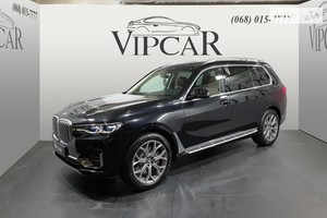 BMW X7 50i Steptronic (462 л.с.) xDrive base