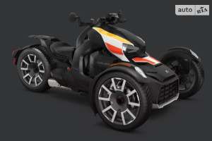 BRP Can Am Ryker STD 900 ACE Rally Edition