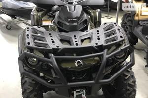 BRP Outlander Max 1000R LTD