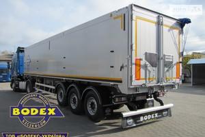 Bodex KIS3B 55 м3