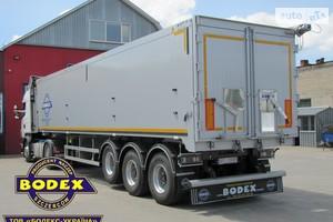 Bodex KIS3B KIS3WA 55м3