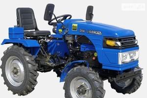 DW 150 RXL