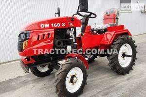 DW 160 GX