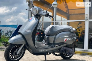 Forte Cruise 150