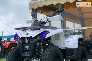 Hamer ATV 200 Lux