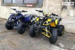 Hamer ATV 125cc