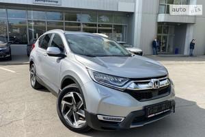 Honda CR-V 1.5T CVT (190 л.с.) AWD Prestige