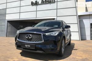 Infiniti QX50 2.0i CVT (249 л.с.) AWD Pure