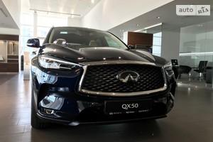 Infiniti QX50 2.0i CVT (249 л.с.) AWD Luxe Proassist