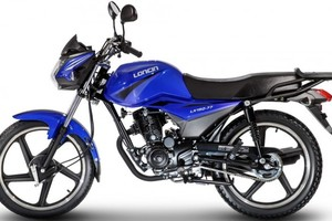 Loncin LX 150-77 Faster