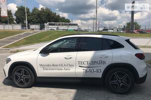 Mercedes-Benz GLA-Class 200d AT (150 л.с.) 4Matic