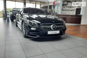 Mercedes-Benz S-Class S 450 G-Tronic (367 л.с.) 4Matic