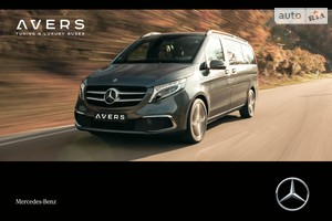 Mercedes-Benz V-Class 300d AT (239 л.с.) 4Matic AMG Style
