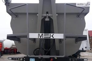 Ozunlu MEK 28 м3
