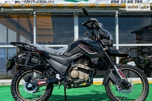 Shineray X-Trail 250