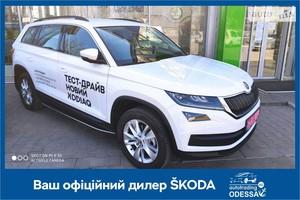 Skoda Kodiaq 2.0 TDI AT (150 л.с.) 4x4 Individual