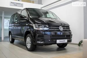 Volkswagen Caravelle New 2.0 l TDI DSG (103kW) Saksonia