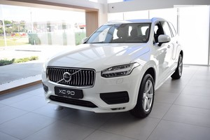 Volvo XC90 T5 2.0 AT (250 л.с.) AWD KERS Momentum