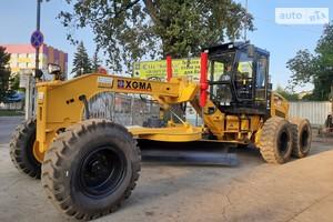 XGMA XG 3165С base