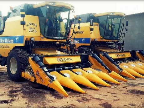 Akturk New Holland 2020