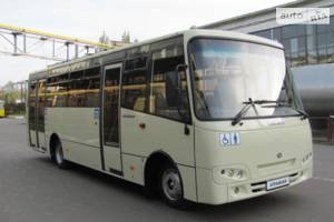 Ataman A092