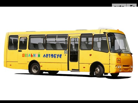 Ataman D093S2 2020