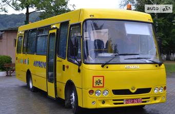 Ataman D093S4 2020