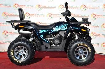 ATV 200 2020