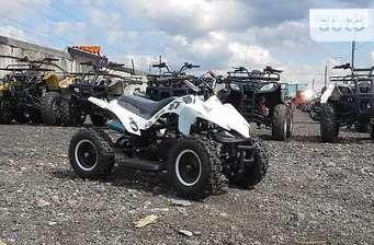 ATV 50 50  2016