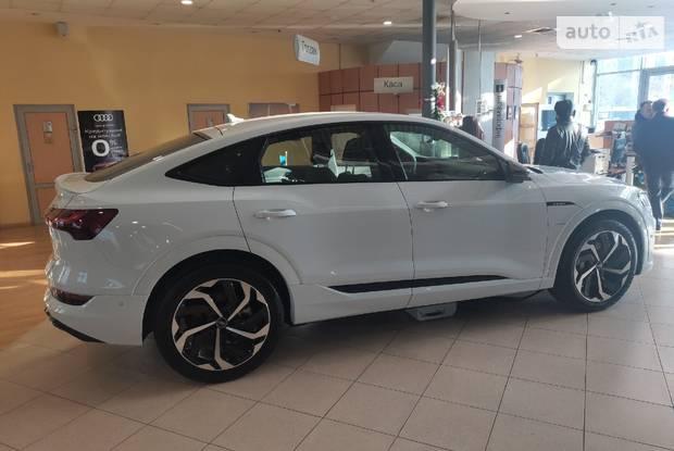 Audi e-tron Individual