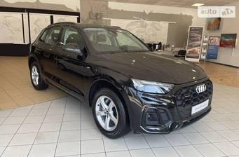 Audi Q5 2021 Individual
