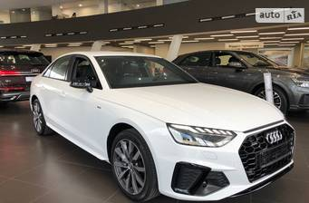Audi A4 2020 Individual