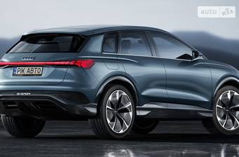Audi Q4 2020
