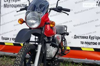 Bajaj Boxer 2021 base