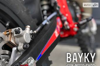 Beta RR 2T Racing 2021