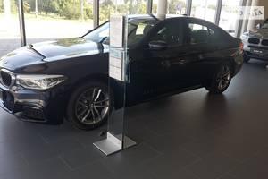 BMW 5 Series base