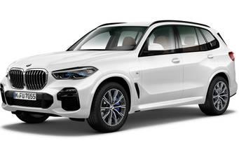 BMW X5 45e Steptronic (286/394 л.с.) xDrive 2020