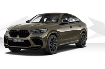 BMW X6 M Competition 4.4 Steptronic (625 л.с.) xDrive 2020