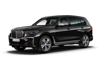 BMW X7 M50i Steptronic (530 л.с.) xDrive 2020