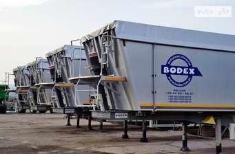 Bodex KIS 3W-A 2021 в Киев